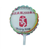 A4 Size Round Photo Balloon