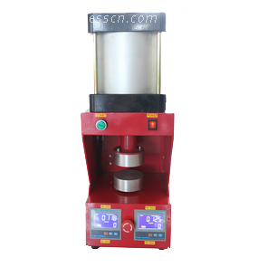High Pressure Diameter 10cm Round Plate Machine Manufacturers Linseed Oil Rosin Press 16-RS