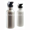 Silver Stainless Steel Sublimation Water Bottle with Straw Top (400ml)